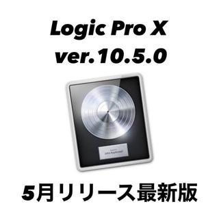 アップル(Apple)のLogic Pro X バージョン 10.5.0 最新版 5月リリース(PC周辺機器)
