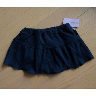 コムサイズム(COMME CA ISM)の新品 COMME CA ISM ブルマ付きスカート(スカート)