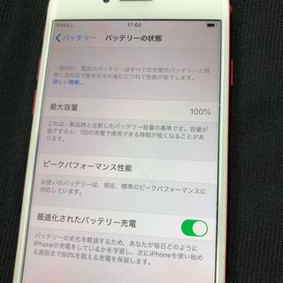 iphone7 128gb simフリー バッテリー100%