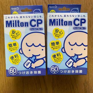 MINTON - ミルトン 錠剤