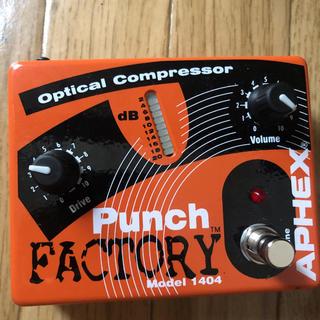 APHEX Punch  factory コンプレッサー(ベースエフェクター)