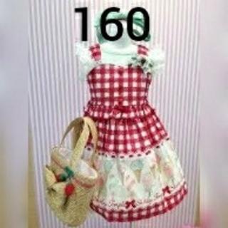 Shirley Temple - バラ売り用160アイスクリームジャンパースカート