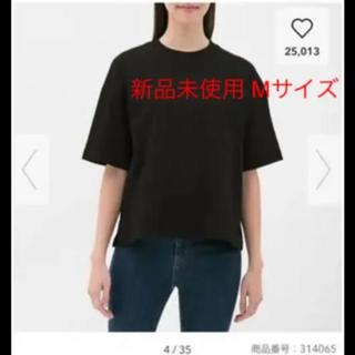ジーユー(GU)のGU ヘビーウェイト5分袖 新品(Tシャツ(半袖/袖なし))