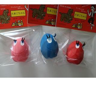 ★小型犬のおもちゃサンジョルディのたまごちゃん ピンク、青、赤(犬)