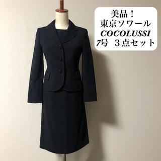 SOIR - 美品!ソワール 濃紺スーツ 7号 レディース お受験 入学式 七五三 ママ
