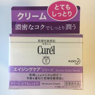 キュレル(Curel)のcurel エイジングケアクリーム (フェイスクリーム)