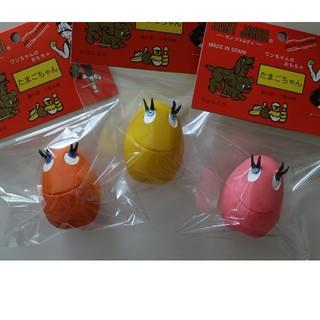 ★小型犬のおもちゃサンジョルディのたまごちゃん ピンク、黄色、オレンジ(犬)