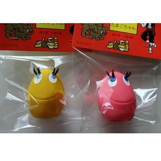 ★小型犬のおもちゃサンジョルディのたまごちゃん ピンク、黄色(犬)