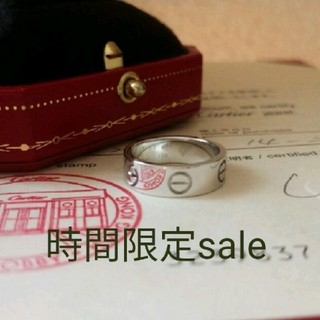 カルティエ(Cartier)の*8号*カルティエラブリングK18WG(リング(指輪))