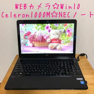 NEC - NECノートパソコン☆WEBカメラ・第三世代Celeron1000M