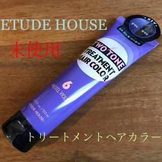エチュードハウス(ETUDE HOUSE)のエチュードハウス♡︎TWO TONE TREATMENT♡VIOLET(カラーリング剤)