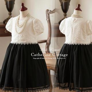 キャサリンコテージ(Catherine Cottage)の★ドレス 子供 160  発表会 美品★(ドレス/フォーマル)