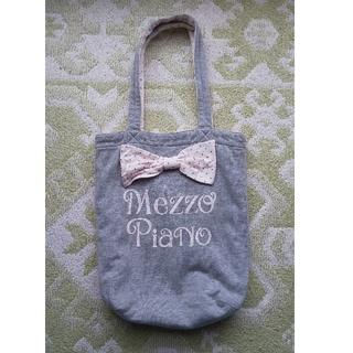 メゾピアノ(mezzo piano)のメゾピアノ トートバッグ (グレー/薄ピンク) mezo piano ナルミヤ(トートバッグ)