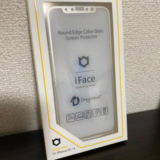アイフォーン(iPhone)のiPhone iFace 液晶フィルム(保護フィルム)