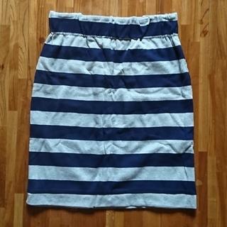 スタディオクリップ(STUDIO CLIP)のリバーシブル  スカート(ひざ丈スカート)