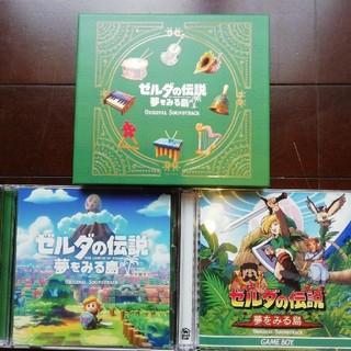 ニンテンドースイッチ(Nintendo Switch)のゼルダの伝説 夢をみる島 オリジナルサウンドトラック【初回数量限定BOX仕様】(ゲーム音楽)