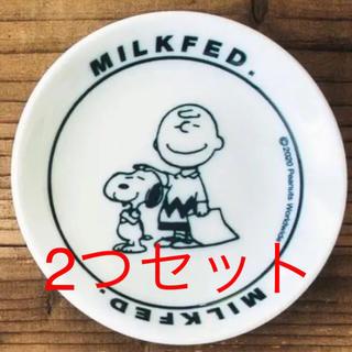 スヌーピー(SNOOPY)のスヌーピー 豆皿(キャラクターグッズ)