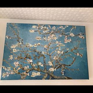 ゴッホ アーモンド 絵画(絵画/タペストリー)