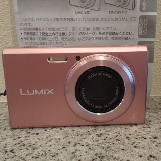 パナソニック(Panasonic)のデジカメ  Panasonic   LUMIX FX DMC-FH10(コンパクトデジタルカメラ)