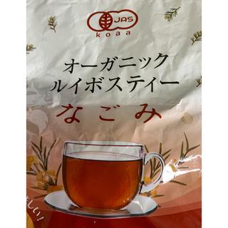 オーガニックルイボスティー なごみ (2g✖️15個)(茶)