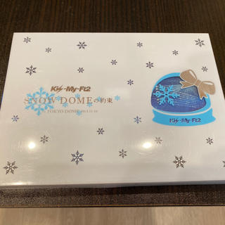 キスマイフットツー(Kis-My-Ft2)のKis-My-Ft2 SNOW DOMEの約束(アイドル)