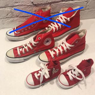 CONVERSE - 【ご家族セット!】 CONVERSE ALL STAR HI M9621 RED