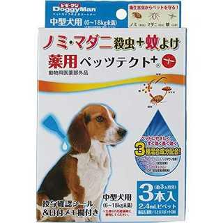 -3本入【動物用医薬部外品】 ドギーマン 薬用ペッツテクト 中型犬用 3本入(犬)