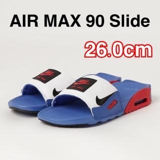 ナイキ(NIKE)のNIKE エアマックス90 スライド / Air Max 90 SLIDE 26(サンダル)