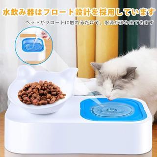 猫用食器 ご飯と給水 多機能ボウル 238(犬)