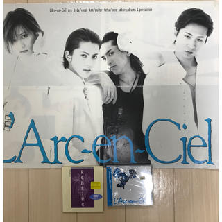 L'Arc/CLUB CIRCUIT REALIVE/ParAvion1996(ミュージック)