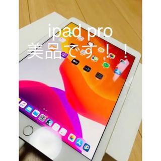 アイパッド(iPad)の【美品】ipad pro 9.7 Wi-Fi 32GB ゴールド タブレット (タブレット)