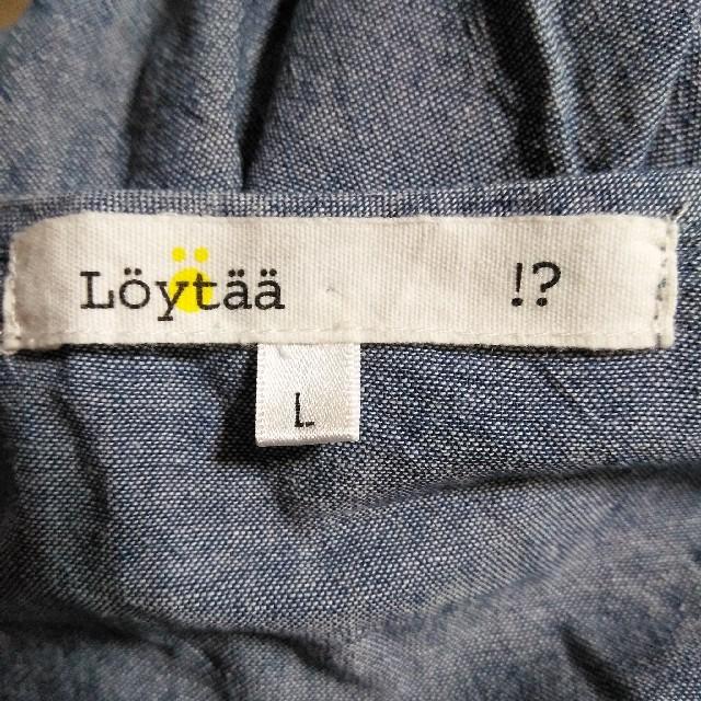 SM2(サマンサモスモス)の美品 Loytaaロユタ デニムシャツワンピース Lサイズ レディースのワンピース(ひざ丈ワンピース)の商品写真