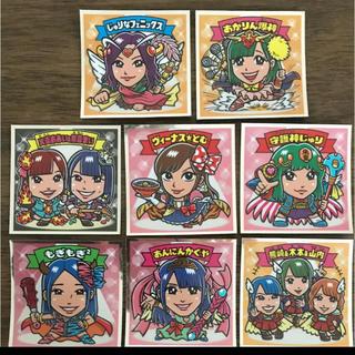 エーケービーフォーティーエイト(AKB48)のAKBックリマン シール セット(アイドルグッズ)