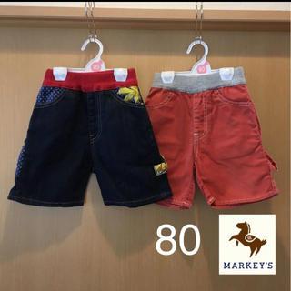 マーキーズ(MARKEY'S)のMARKEY'S  JIPPON ハーフパンツ 80 夏 2セット 日本製(パンツ)