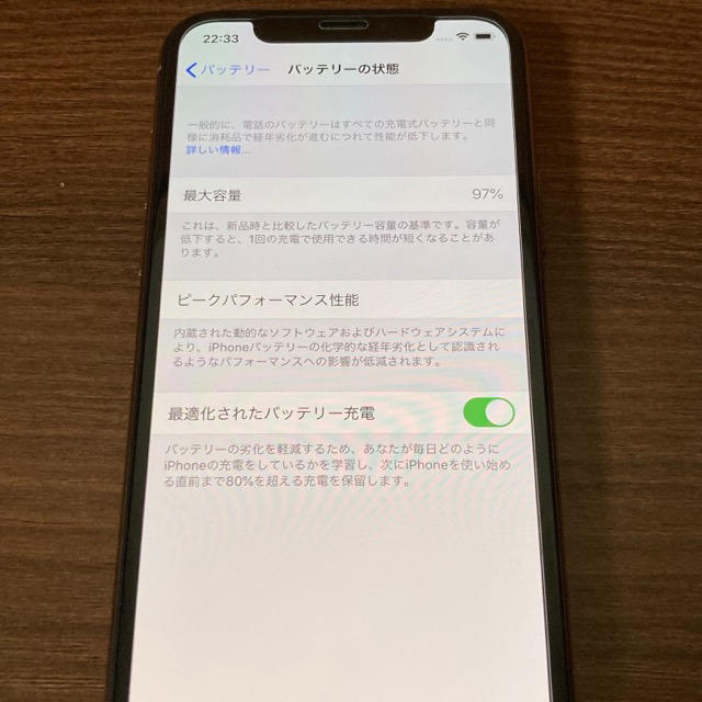 iPhone(アイフォーン)のiPhone11 pro 256GB ゴールド SIMフリー スマホ/家電/カメラのスマートフォン/携帯電話(スマートフォン本体)の商品写真