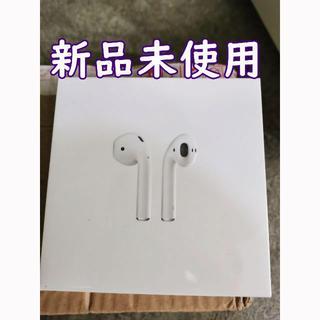 Apple - AirPods2 エアーポッズ第2世代  ワイヤレス イヤホン アップル 2世代