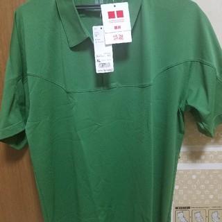 ユニクロ(UNIQLO)のユニクロ ドライEX ポロシャツ 53green(ポロシャツ)