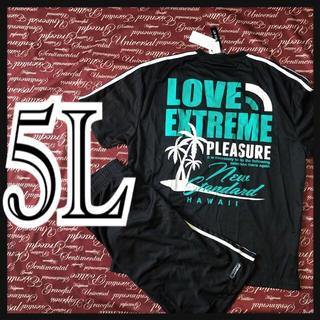 5Lサーフ系ジャージセットアップ 新品黒/MCE507-004(Tシャツ/カットソー(半袖/袖なし))
