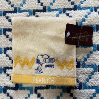 ピーナッツ(PEANUTS)の新品 未使用品 スヌーピー タオル ポケット 小物入れ 12×13(小物入れ)