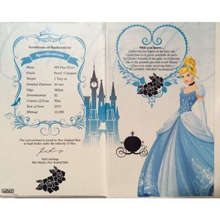 ディズニー(Disney)のシンデレラ 1オンス銀貨 アルバム 2015年ニウエ発行 ディズニープリンセス(貨幣)
