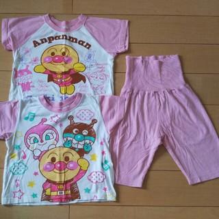 アンパンマン - 女の子 80 アンパンマン パジャマ 3点セット