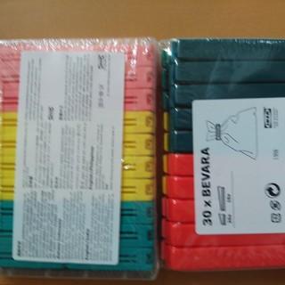 IKEA - 新品*IKEA イケア 便利なお菓子の袋どめ クリップ  BEVARA×2セット