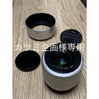 パナソニック(Panasonic)のlumix g 25mm f1.7 ASPH NDフィルター付き(レンズ(単焦点))
