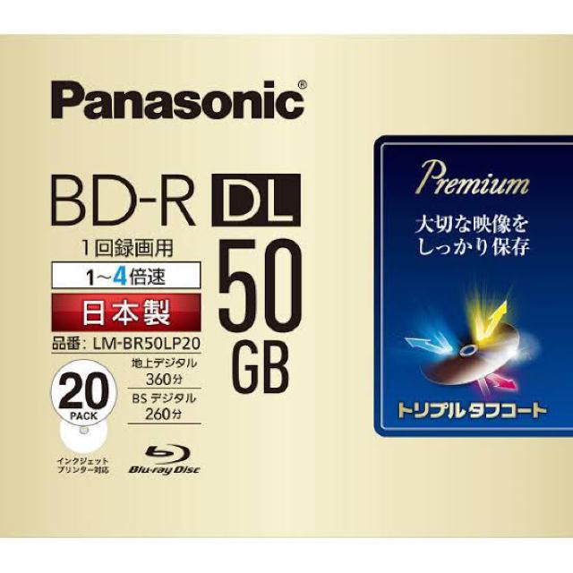 Panasonic(パナソニック)のPanasonic ブルーレイディスク スマホ/家電/カメラのテレビ/映像機器(ブルーレイレコーダー)の商品写真