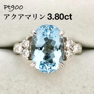 最高級 大粒 アクアマリン 3.80ct Pt900 プラチナ ダイヤ リング(リング(指輪))