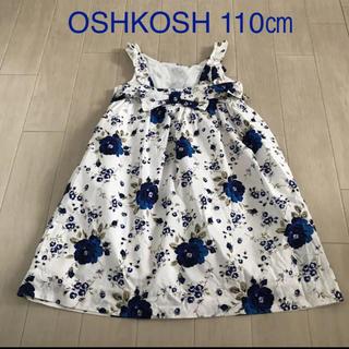 オシュコシュ(OshKosh)のオシュコシュビゴッシュ  ワンピース オシュコシュ110 ワンピース110(ワンピース)