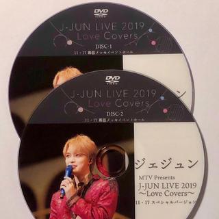 ジェジュン LIVE 2019 ~Love Covers~ スペシャルバージョン(K-POP/アジア)