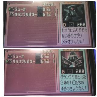 ゲームボーイアドバンス(ゲームボーイアドバンス)のロックマンエグゼ4 レッドサン 配信チップ(携帯用ゲームソフト)