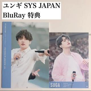 ボウダンショウネンダン(防弾少年団(BTS))のユンギ SYS JAPAN BluRay特典(K-POP/アジア)