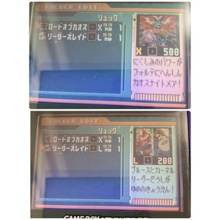 ゲームボーイアドバンス(ゲームボーイアドバンス)のロックマンエグゼ5 ブルース 配信チップ フォルテクロス(携帯用ゲームソフト)